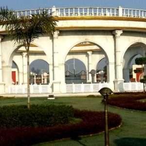 Gandhi Samadhi Rampur