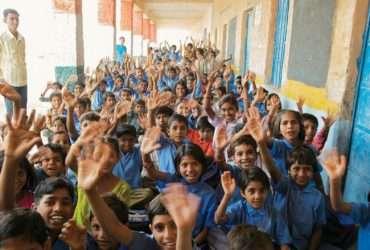 All India Educational & welfare Society Rampur