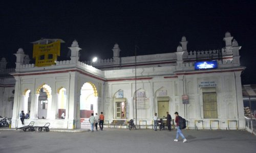 Rampur Transport