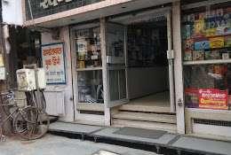 New Khandelwal Book Depot